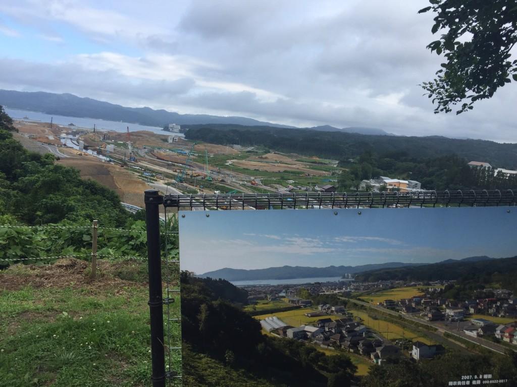 志津川中学校からの眺め